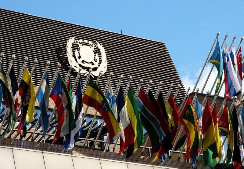 Pertemuan IMO Bahas Strategi Pengurangan Polusi